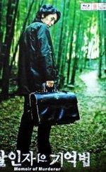 Memoir of a Murderer izle Güney Kore Suç Gerilim Filmi
