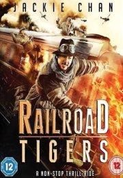 Demiryolu Kaplanları izle Türkçe Dublaj Jackie Chan Filmi
