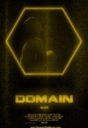 Domain Filmi (2017)