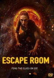 Ölümcül Labirent Filmi (Escape Room 2019)