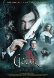Gogol Nachalo Filmi (The Beginning 2017)