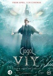 Gogol Viy Filmi (2018)