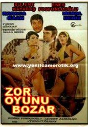 Zor Oyunu Bozar 1978 – Karaca Kaan ve Meral Deniz