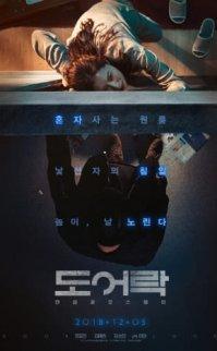 Door Lock Filmi (Do-eo-lak 2018)